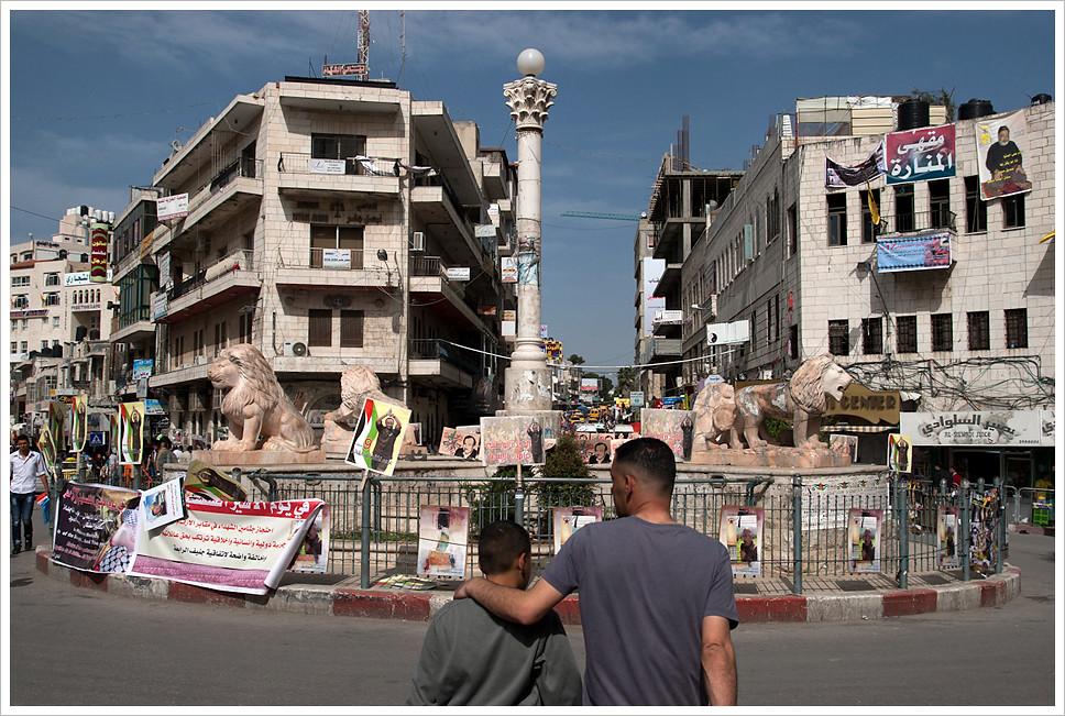 Dove siamo: Ramallah e Jenin